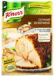 Сухая смесь Knorr На Второе Сочная буженина 30г