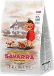 Сухой корм для котят Savarra Kitten Индейка рис 2кг