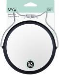 Зеркало косметическое QVS 82-10-1732 для макияжа или бритья