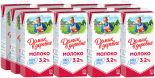 Молоко Домик в деревне ультрапастеризованное 3.2% 950г