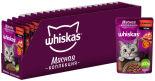 Влажный корм для кошек Whiskas Мясная коллекция желе с говядиной 75г