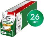 Корм для кошек Purina Gourmet Натуральные рецепты Курица на пару с морковью 75г