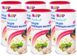 Чай травяной HiPP для кормящих матерей 200г