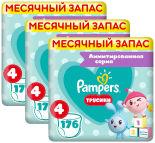 Подгузники-трусики Pampers Pants №4 9-15кг 176шт