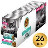Влажный корм для кошек Pro Plan Nutri Savour Delicate для чувствительного пищеварения кусочки в соусе с океанической рыбой 85г