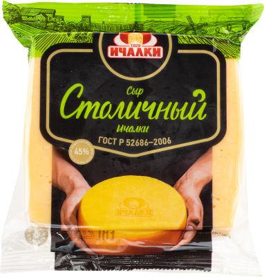 Сыр Ичалки Столичный 45% 250г