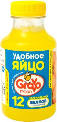 Белок яичный GROVO 330мл