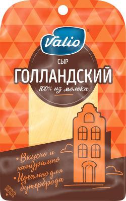 Сыр Valio Голландский 45% 120г