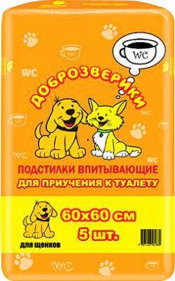Подстилки для щенков Доброзверики Впитывающие для приучения к туалету 60*60см 5шт