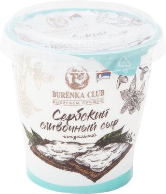 Сыр Burenka Club Сербский Сливочный 60% 150г