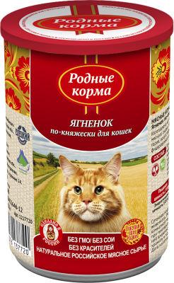 Корм для кошек Родные корма Ягненок по-княжески 410г