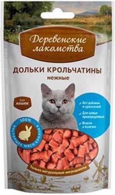 Лакомство для кошек Деревенские Лакомства Дольки крольчатины нежные 45г
