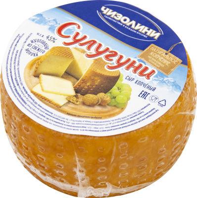 Сыр Чизолини Сулугуни копченый 250г