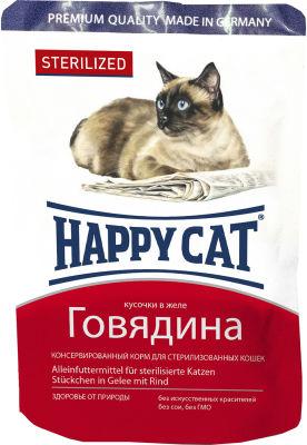 Корм для кошек Happy Cat Говядина 100г