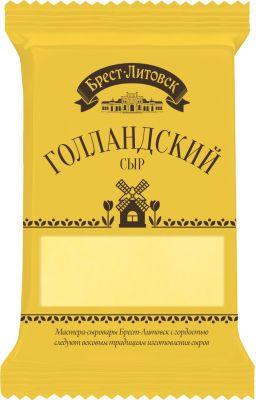 Сыр Брест-Литовск Голландский 45% 200г
