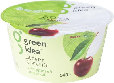 Десерт Green Idea Соевый с йогуртовой закваской и соком вишни 140г