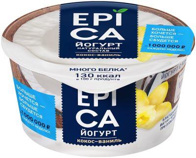 Йогурт Epica с кокосом и ванилью 6.3% 130г