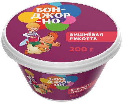 Сыр Pretto Бонджорно Рикотта вишневая 30% 200г