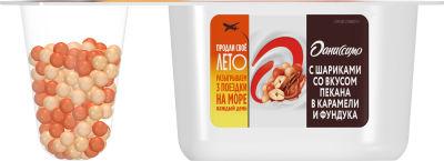Йогурт Даниссимо Пекан карамель фундук 6.9% 105г