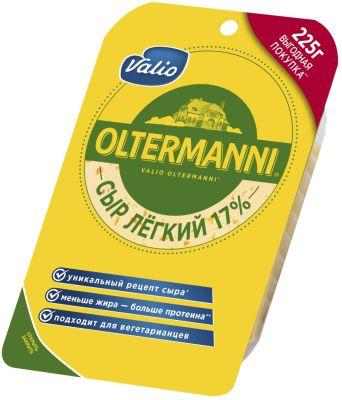 Сыр Oltermanni Легкий 17% 225г