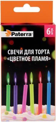Свечи для торта Shengda Цветное пламя 5шт