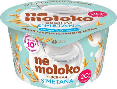 Десерт Nemoloko Овсяный 140г