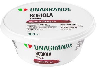 Сыр Unagrande Robiola 65% 180г