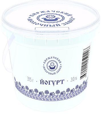 Йогурт Киржачский молочный завод 3% 315г