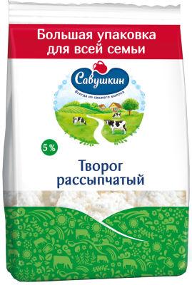 Творог Савушкин Рассыпчатый 5% 700г