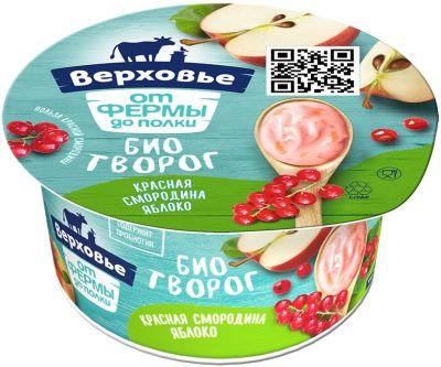 Биотворог Верховье Красная смородина Яблоко 4.2% 140г