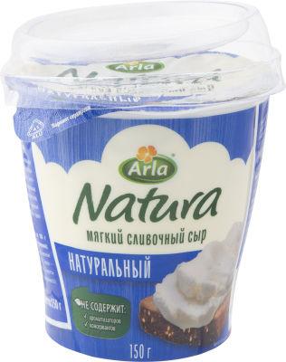 Сыр Arla Natura сливочный мягкий натуральный 60% 150г