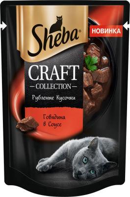 Корм для кошек Sheba Craft Collection Говядина в соусе 75г