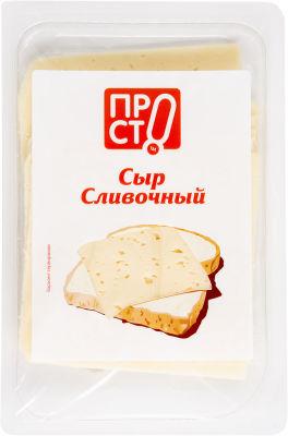 Сыр ПРОСТО Сливочный 50% 125г