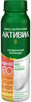 Био йогурт питьевой Активиа Натуральный 2.4% 260г