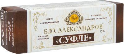Сырок глазированный Б.Ю.Александров в темном шоколаде Суфле 15% 40г