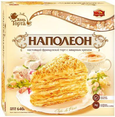 Торт Черемушки Наполеон Cafe de Paris 640г