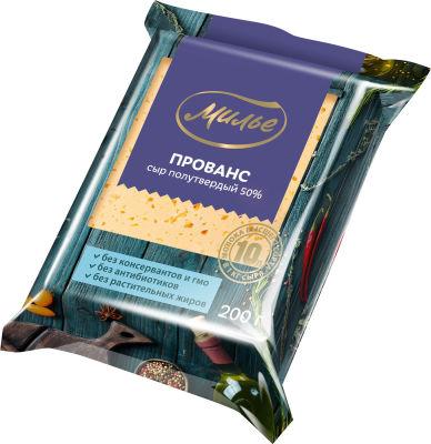 Сыр Милье Прованс с ароматом топленого молока 50% 200г