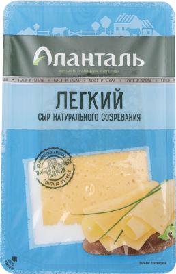 Сыр Аланталь легкий 17% 125г