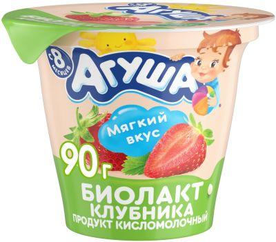 Биолакт Агуша Клубника 3.2% 90г