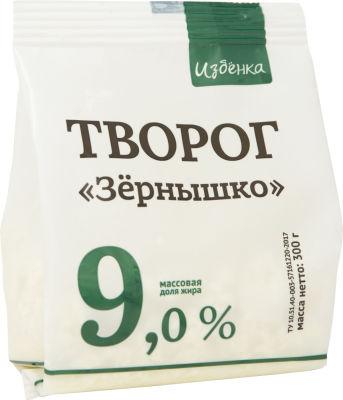 Творог ВкусВилл Зернышко 9% 300г